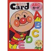 ABCカード(アンパンマンとはじめよう!) [ムックその他]