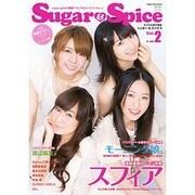 Sugar&Spice Vol.2-music girlsの素敵グラビア&ロングインタビュー(シンコー・ミュージックMOOK) [ムックその他]