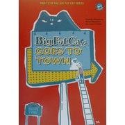 ビッグ・ファット・キャット、街へ行く(BIG FAT CAT SERIES〈2〉) [単行本]