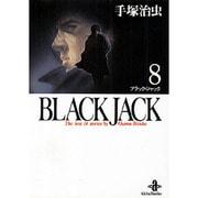 BLACK JACK 8(秋田文庫 1-8) [文庫]