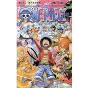 ONE PIECE 巻62(ジャンプコミックス) [コミック]