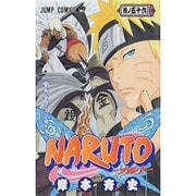 NARUTO 巻ノ56(ジャンプコミックス) [コミック]