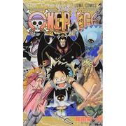 ONE PIECE 54(ジャンプコミックス) [コミック]
