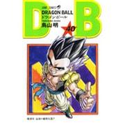 ドラゴンボール 巻40(ジャンプコミックス) [コミック]