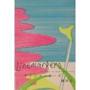 ラインマーカーズ―The Best of Homura Hiroshi [単行本]