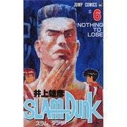 SLAM DUNK 6(ジャンプコミックス) [コミック]
