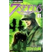 7SEEDS<21>(フラワーコミックス) [コミック]