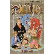 ONE PIECE 巻31(ジャンプコミックス) [コミック]