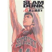 SLAM DUNK #6 完全版(ジャンプコミックスデラックス) [コミック]