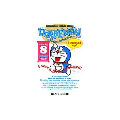 DORAEMON<8>(小学館 イングリッシュコミックス) [コミック]