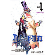 D.Gray-man 1(ジャンプコミックス) [コミック]