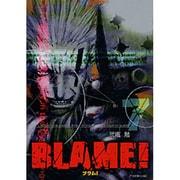 BLAME 7(アフタヌーンKC) [コミック]