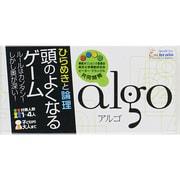 学研マーケティング アルゴ [単行本]