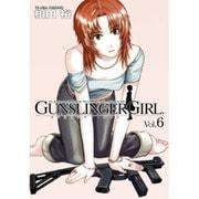 GUNSLINGER GIRL 6(電撃コミックス) [コミック]