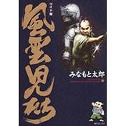 風雲児たち 6 ワイド版(SPコミックス) [コミック]