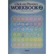 Click on Phonics WORKBOOK〈2〉Three-letter words [単行本]