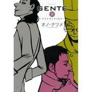 GENTE 2-リストランテの人々(Fx COMICS) [コミック]
