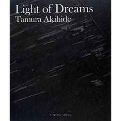 夢の光―Light of Dreams―田村彰英写真集 [単行本]