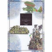 宮崎駿の雑想ノート 増補改訂版 [単行本]