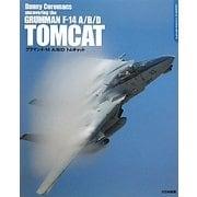 グラマンF-14 A/B/Dトムキャット(DACOシリーズ―スーパーディテールフォトブック) [単行本]