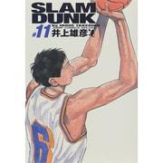 SLAM DUNK #11 完全版(ジャンプコミックスデラックス) [コミック]