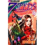 7SEEDS<13>(フラワーコミックス) [コミック]