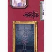 MONSTER 完全版<4>(ビッグ コミックス) [コミック]