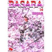 BASARA<14>(コミック文庫(女性)) [文庫]