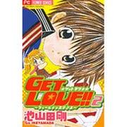 GET LOVE!!フィールドの王子さま 2(フラワーコミックス) [コミック]