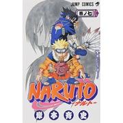 NARUTO 巻ノ7(ジャンプコミックス) [コミック]
