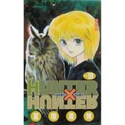 HUNTER×HUNTER 18(ジャンプコミックス) [コミック]