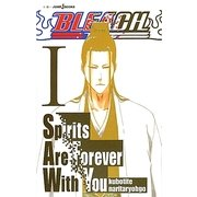 BLEACH―Spirits Are Forever With You〈1〉(JUMP j BOOKS) [単行本]