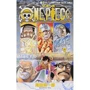 ONE PIECE 58(ジャンプコミックス) [コミック]