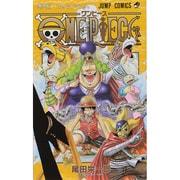 ONE PIECE 38(ジャンプコミックス) [コミック]