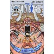 ONE PIECE 48(ジャンプコミックス) [コミック]