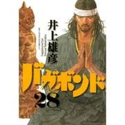 バガボンド(28)(モーニング KC) [コミック]