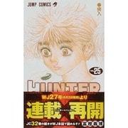 HUNTER×HUNTER 25(ジャンプコミックス) [コミック]
