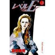 レベルE Vol.3(ジャンプコミックス) [コミック]