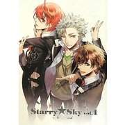 Starry☆Sky Art Book〈vol.1〉 [単行本]
