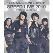 ~GLOWING SUNFLOWER~ SPEED LIVE 2010@大阪城ホール