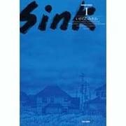 Sink 1(バンブー・コミックス) [コミック]