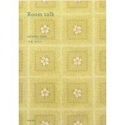 Room talk [単行本]