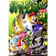 ポケットモンスターSPECIAL 38(てんとう虫コミックススペシャル) [コミック]