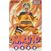 NARUTO 巻ノ26(ジャンプコミックス) [コミック]