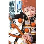 青の祓魔師 6(ジャンプコミックス) [コミック]
