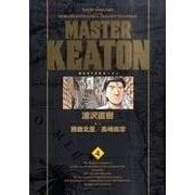 MASTER KEATON / 4 完全版(ビッグ コミックス) [コミック]