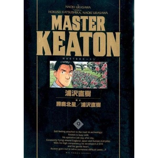 MASTER KEATON / 9 完全版(ビッグ コミックス) [コミック]