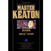 MASTER KEATON / 10 完全版(ビッグ コミックス) [コミック]