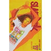 SLAM DUNK 17(ジャンプコミックス) [コミック]