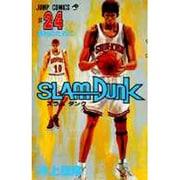 SLAM DUNK 24(ジャンプコミックス) [コミック]